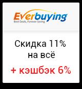 Everbuying