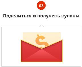 Дарю 246 рублей 47 копеек