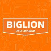 Биглион – зачем он нужен и какие выгоды приносит